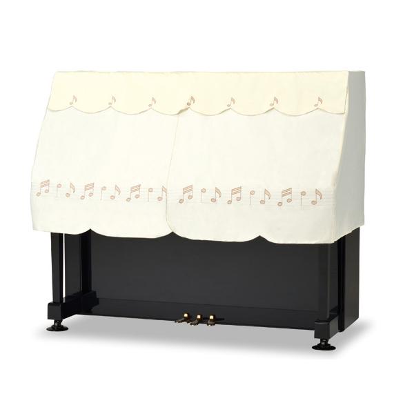 安売り お昼12時までのご注文で当日出荷 絶品 送料無料 アップライトピアノカバー ピアノケープ ベージュ 音符柄 PC-760MW 吉澤 SサイズMサイズ兼用 名古屋のピアノ専門店