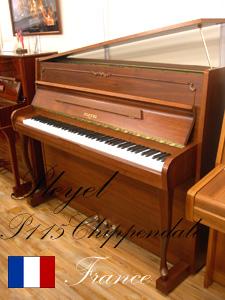 フランス製 PLYELE プレイエル P115 チッペンデール