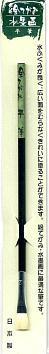 塗りこみに便利な筆です 贈答 メーカー公式 絵手紙用筆 平筆