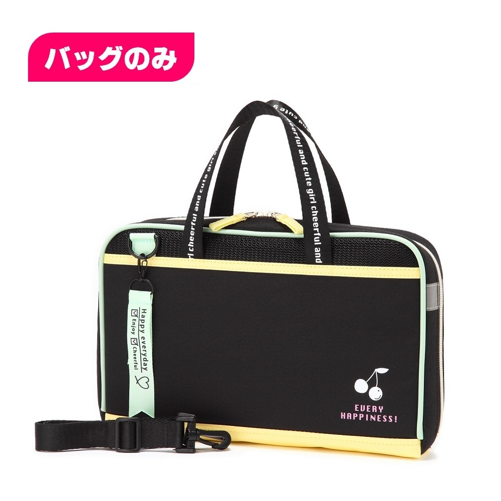 新商品 国内在庫 流行りのチェリー柄とリボンストラップがオシャレ 書道バッグ ハピネスバッグのみ HAPPINESS 日本正規品