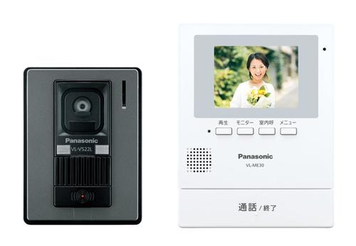 録画機能付きシンプルドアホン パナソニック テレビドアホン 日時指定 VL-SE30XL1セット 売れ筋ランキング