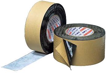フクビ 防水粘着テープ スーパーブチルテープN(片面タイプ50S) 50mm×20m×0.5mm FSBN50S 16巻セット