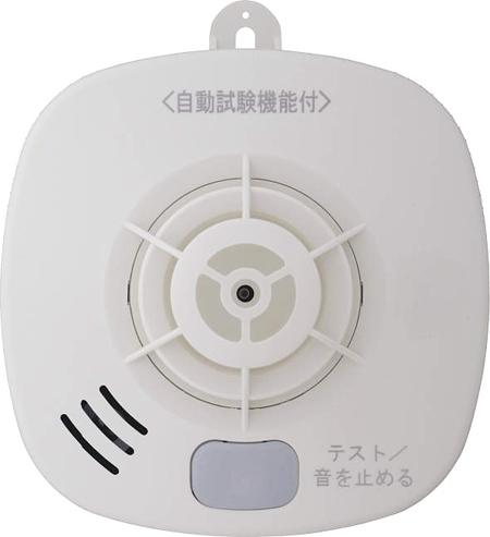 大建工業 火災報知器 単独タイプ 熱式SA56-1(20個1ケース)