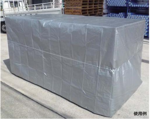 UVシルバーシート 3400F UV-3419 10m×10m 2枚入セット メーカー取り寄せ2~7出荷予定品