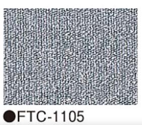 即出荷 優れた防汚性と制電性で快適なオフィスづくり 4年保証 フクビ OAフロア用 タイルカーペットFTC-1100シリーズ 16枚入1ケース メーカー取寄せ3~6日 FTC-1105