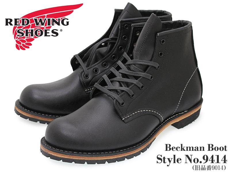 RED WING 【レッドウィング/レッドウイング】 Beckman Boot ベックマンブーツ 9414(9014) ブラックメンズブーツ/ラウンドトゥ/6インチ丈/定番/オーソドックス/CLASSIC DRESS/黒/本革【10%OFF】【送料無料】【あす楽】
