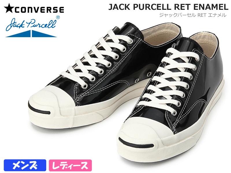 コンバース【JACK PURCELL】ジャックパーセル RET エナメル メンズ・レディース ローカットスニーカー JACK PURCELL RET ENAMEL 1CL536 ブラックユニセックス/エナメルレザー/converse/あす楽【送料無料】