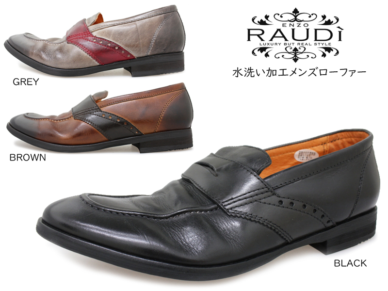 【RAUDi】ラウディ メンズ ウォッシュドレザー カジュアルシューズ R-92120 ブラック/ブラウン/グレーMENS/メンズ/本革/天然皮革/革靴/ビジカジ/おしゃれ/水洗い加工/BROWN/BLACK/GREY/2019年秋冬モデル【20%OFF】