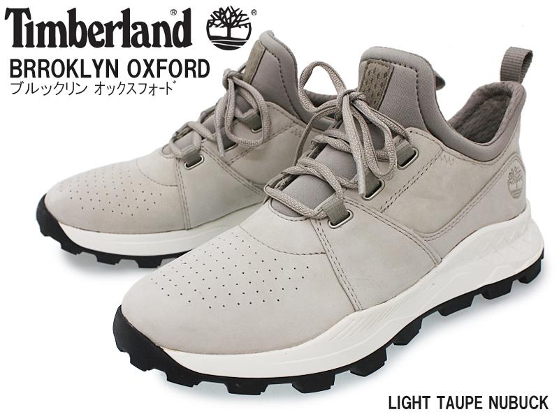 gray timberlands