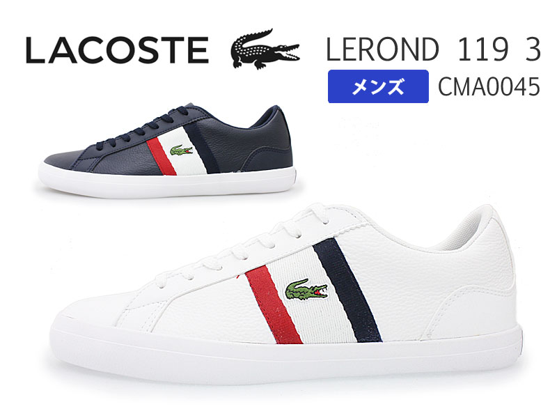 lacoste new shoes 2019 - 56% OFF