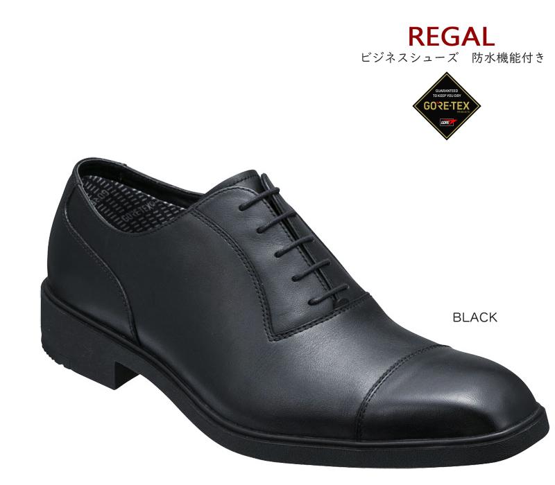 【REGAL(リーガル)】31PR ブラックゴアテックス ファブリクス ビジネスシューズ ストレートチップ 牛革 革靴 メンズ 紳士靴【送料無料※沖縄・北海道を除く】【あす楽対応】