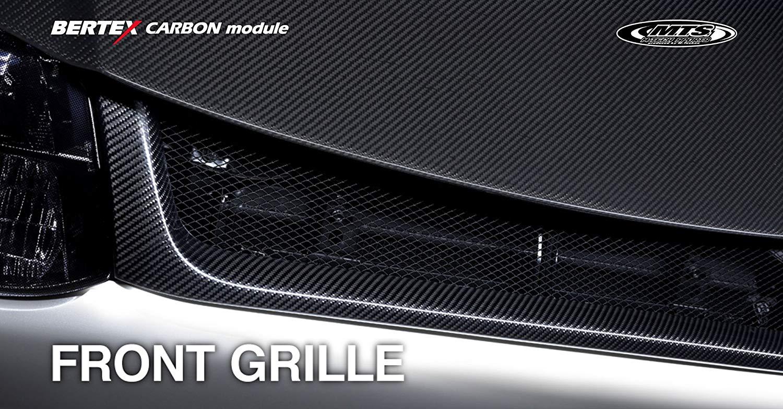 M-Techno M.T.S.BERTEX 新品未使用 CARBON module エムテクノ エム ティ エス バーテックス カーボンモジュール MTS 製 200系 日本最大級の品揃え FRONT ハイエース フロントグリル カーボン トヨタ グリル 3型標準ボディ用 GRILLE