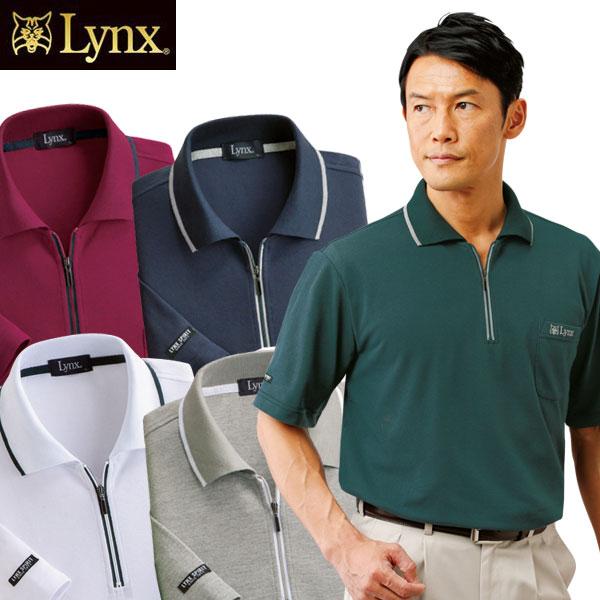 着脱簡単ジップアップポロシャツ 半袖 5色組 ジップアップポロシャツ 胸ポケット メンズ Lynx リンクス 春夏 50代 60代 957537