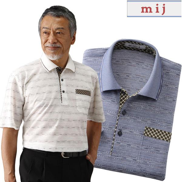 日本製 かすり糸使用ジャカード半袖ポロシャツ 2色組 ポロシャツ 半袖 メンズ 左胸ポケット 春夏秋 50代 60代 mij エムアイジェイ IW-0004-SAI