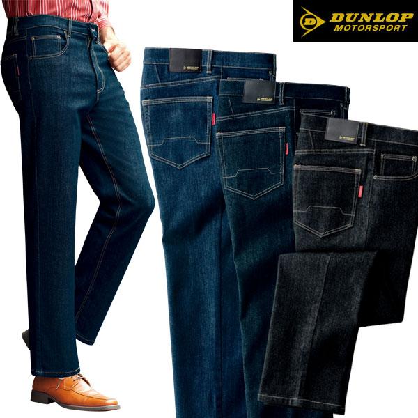 暖かジーンズ 裏起毛素材 同サイズ3色組 デニムストレッチ素材 選べる股下 DUNLOP ダンロップ・モータースポーツ カジュアル 秋冬 40代 50代 60代 440463