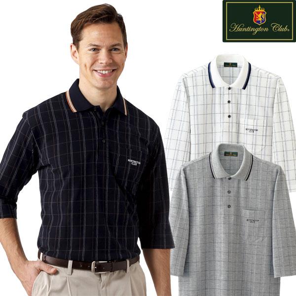 7分袖格子柄ポロシャツ 3色組 ハンティントン・クラブ メンズ 七分袖 格子柄 ポケット付 春夏 50代 60代 957419