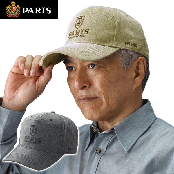 メンズ 通年 PARIS 刺しゅう入りキャップ 2色組 アジャスター付 ACPR-2147-SAI