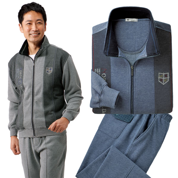 メンズ 秋冬 縦切替えリラックスホームスーツ 2色組 選べる股下 裏起毛 上下セット ウエスト総ゴム 長袖 430188