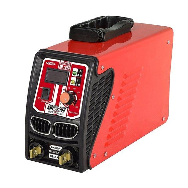 日動工業 インバーター直流溶接機 BM2-160DA 送料無料 在庫あります