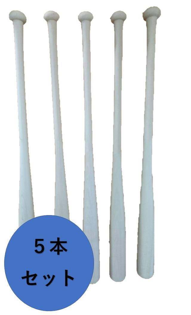 M-WORLD 高級試割バット(5本)【白木】//試し割り バット 空手 演武 格闘 合宿 デモンストレーション