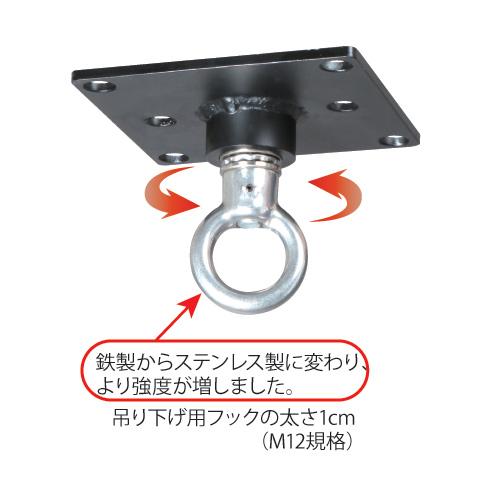 ISAMI イサミ サンドバッグベース金具 12×12×9cm 日本製 ステンレス iso-3 // 送料無料 エムワールド mworld
