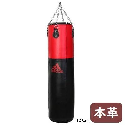 adidas 本革サンドバッグ(120cm) //牛皮 ボクシング ジム 空手 キックボクシング トレーニング ボクササイズ ダッキング