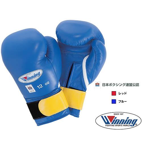 Winning ボクシンググローブ アンダージュニア(中学生以下) 試合用 12oz //WINNING ウイニング ウィニング スパーリング 受注生産品 送料無料