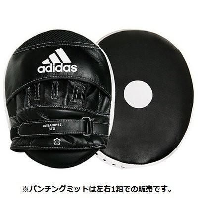 adidas アルティメット クラシックエアーミット ヴァキュームパッド//アディダス ボクシング エアロパンチング技術 トレーニング パンチワーク コンビネーション エムワールド mworld