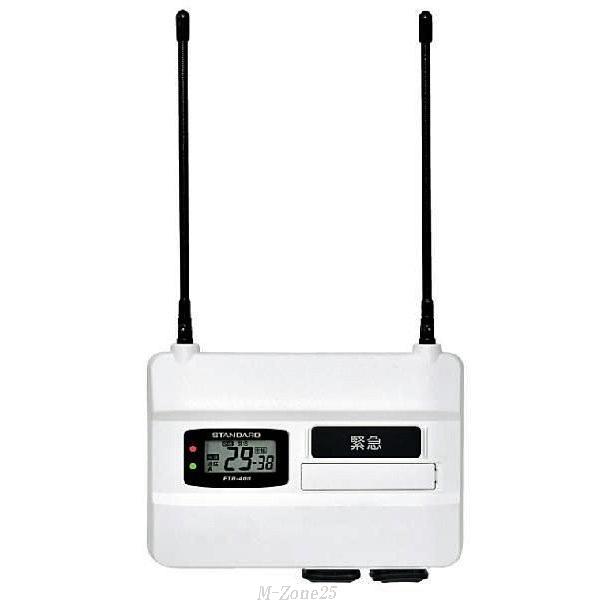 【エントリーでポイント10倍♪】【お取り寄せ】FTR-400 八重洲無線(旧スタンダード) 特定小電力トランシーバー用 屋内用中継装置(18+9)