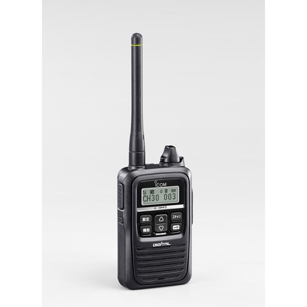 【送料無料】【即納】IC-DPR3 アイコム 携帯型デジタルトランシーバー<登録局> ICDPR3