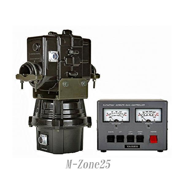 【お取り寄せ】G-5500DC YAESU ローテーター デュアルタイプ G5500DC
