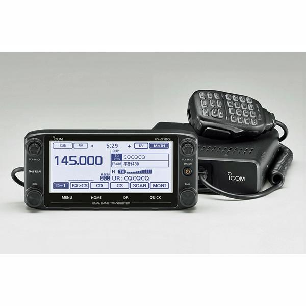 【送料無料】 ID-5100D アイコム 144/430MHz デュアルバンド デジタルトランシーバー 50W機 アマチュア無線 ID5100D