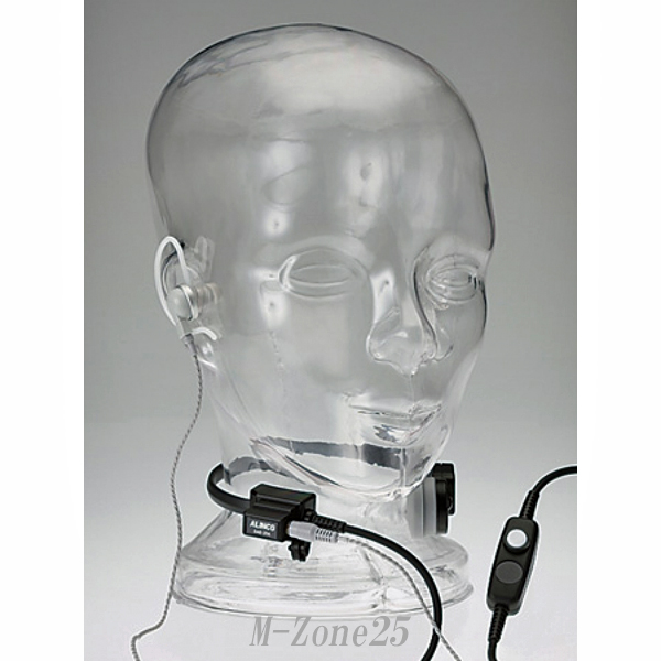 【お取り寄せ】EME-39A アルインコ 2ピンプラグ 咽喉マイク EME39A