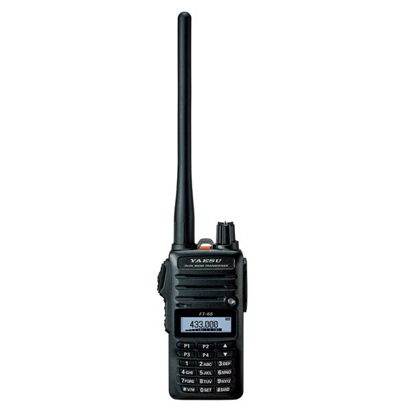 【即納】FT-65 八重洲無線 144/430MHz帯 デュアルバンド FMトランシーバー アマチュア無線機 YAESU ヤエス FT65
