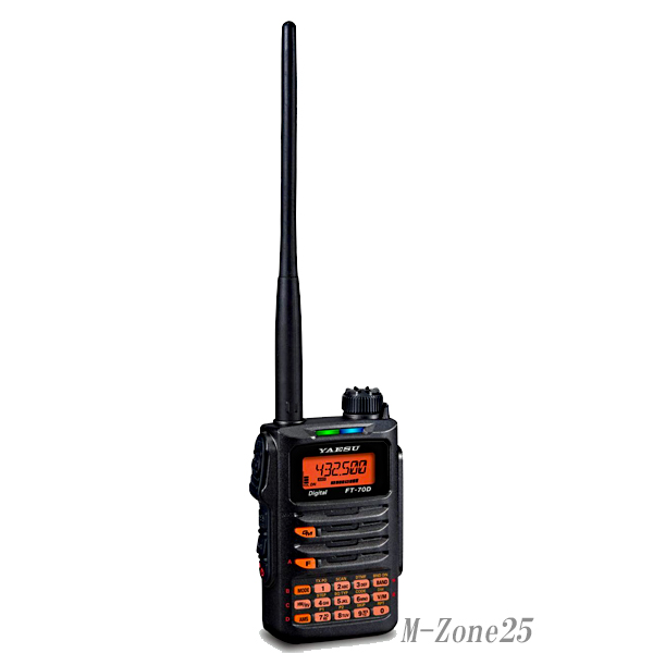 FT-70D 八重洲無線 C4FM/FM 144/430MHz デュアルバンドデジタルトランシーバー アマチュア無線機 YAESU ヤエス FT70D