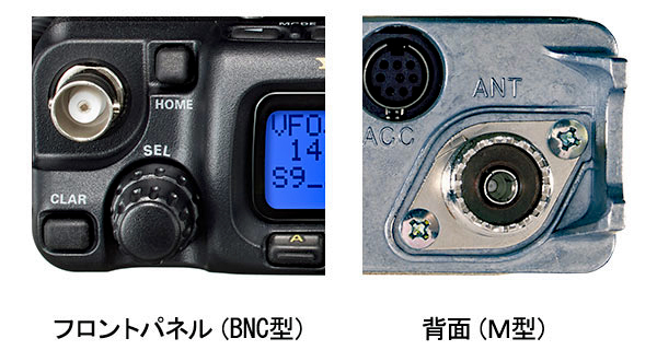 FT-818ND  YAESU HF~144/430MHz帯 オールモード ワイドカバレッジトランシーバー FT818ND