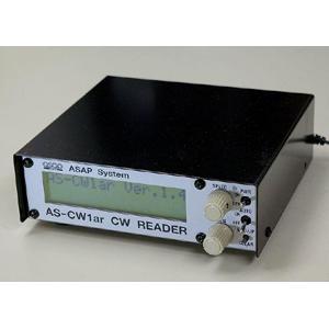 AS-CW1ar アサップシステム CWリーダー(モールス解読器) ASCW1