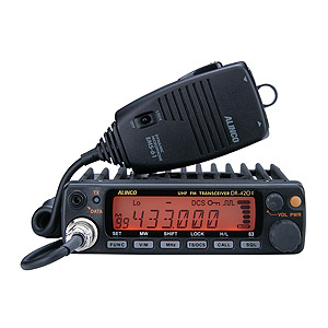 【送料無料】【即納】DR-420HX アルインコ 430MHz帯 50W機 アマチュア無線機 DR420HX