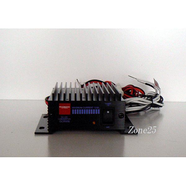 GCR500 第一電波工業(ダイヤモンド) 5A DCDCコンバーター (DC24V→DC13.8V)