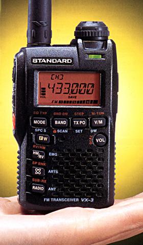 【即納】【送料無料】VX-3 八重洲無線(旧V.スタンダード) 144/430MHz帯 コンパクトハンディ機 アマチュア無線機 VX3
