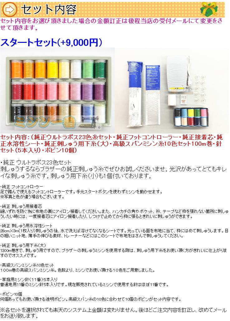 兄弟繡花縫紉機 FE1000 / 縫紉縫紉機