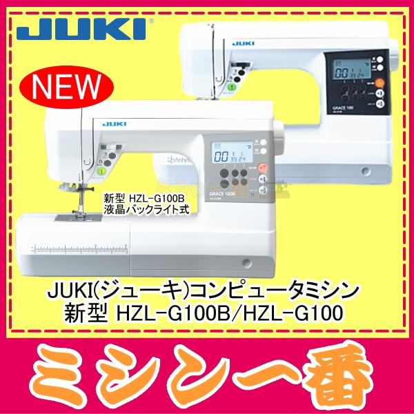 JUKI计算机缝纫机HZL-G100B/HZL-G100 Juki计算机缝纫机