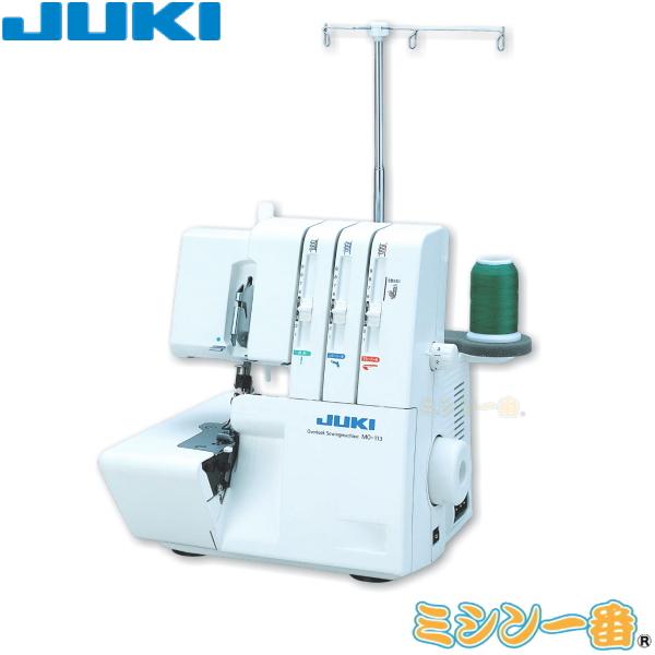 JUKI ロックミシン MO-113/MO113(ジューキ)1本針3本糸ロック・オーバーロックミシン【5年保証】【送料無料】【ミシン本体】【ミシン】