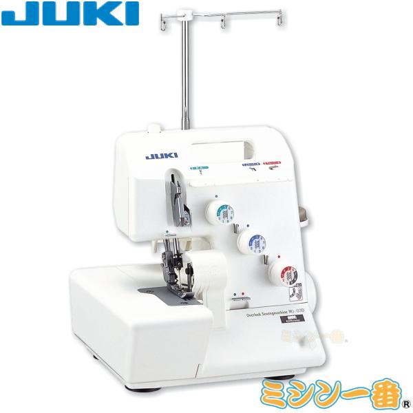 Three one JUKI / sewing machine needle thread locks with the JUKI lock  sewing machine MO-03D/MO03D differential