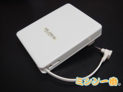 ジャノメミシン ジャノメ ミシン 純正 コンピューターミシン専用 フットコントローラー 白色 コードリール巻取り式