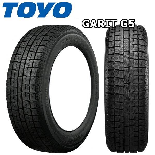 送料無料 13インチ トーヨータイヤ ガリット G5 スタッドレス タイヤ TOYO スタッドレスタイヤ 4本 155/70R13 要納期確認 吸水 グリップ