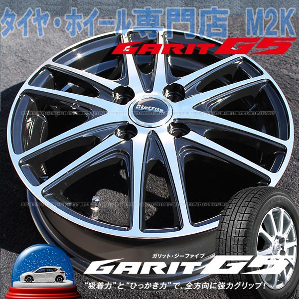 軽自動車用 TOYO G5 スタッドレス トーヨー ガリット GARIT TOYO G5 155/65R14 14インチ ラフィット LW03 4.5J+45 ムーブ タント ラゴンR ミラ ミニカ アルト ラパン N-ONE N-BOX N-WGN
