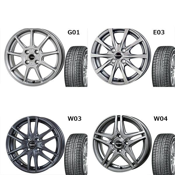 18年製造 国産 スタッドレスタイヤ 14インチ ヨコハマタイヤ アイスガード 5 プラス IG50+ ig50plus 軽自動車 155/65R14 G01 E03 W03 W04 4.5J シルバー ガンメタ