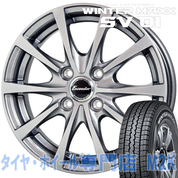 18年製 国産 スタッドレスタイヤ ウィンターマックス SV01 145R12 6PR 12インチ ホイール E03 シルバー 軽トラ キャリー サンバー アクティ