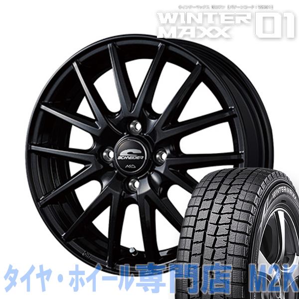 国産 スタッドレスタイヤ WM01 ダンロップ ウィンターマックス 155/65R13 13インチ シュナイダー SQ27 ブラック ミラ ワゴンR N-BOX アルト